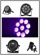 China 15W 5-in-1 LEDs RGBAW DMX512 LED Par Can Lights for small concerts / TV studio supplier